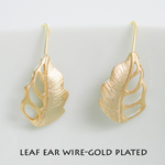 Leaf ear wire